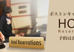 Booking-Hotel-reservation