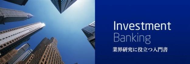 img_investment_en